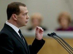 Медведев утвердил обязательное общественное обсуждение дорогих госзакупок