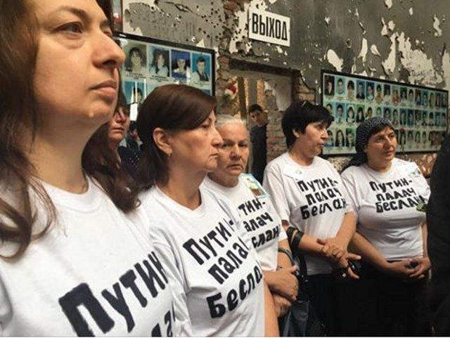 Кремль не знает, как реагировать на протестный пикет матерей в Беслане