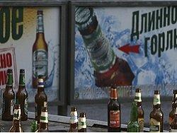 На ТВ хотят вернуть рекламу алкоголя и рецептурных лекарств