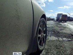 Ямы на российских дорогах назвали средствами от аварий