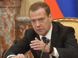 Дмитрий Медведев: деньги на индексацию пенсий в 2017 году зарезервированы