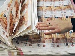 Fitch оценило объем господдержки российских банков в четыре процента ВВП