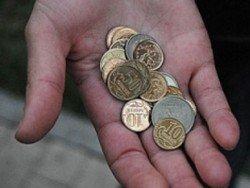 Эксперты рассказали о недовольстве зарплатами среди поколений