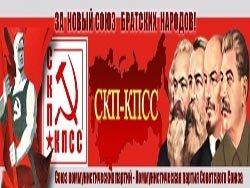 Левое движение на постсоветском пространстве: ошибки и перспективы