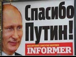 Обвал доходов россиян достиг рекорда за 8 лет