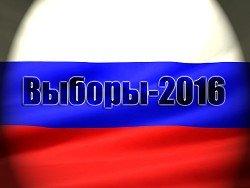 Опросы агенств по выборам в России