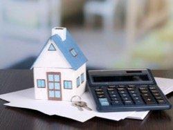 Российские финансовые структуры предлагают взять ипотеку на 75 лет