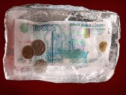 Зарплату российским госслужащим заморозят на три года