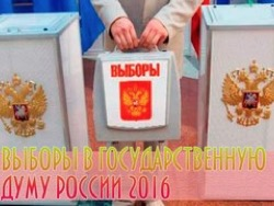 Политолог считает, что люди не надеются на Госдуму