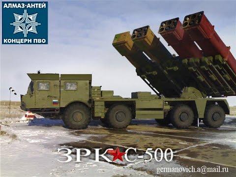 """""""The Nationa lInterest"""": Россия вооружается С-500 и сможет сбивать все что летает"""