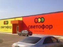 """В сети """"Светофор"""" пенсионерам отказались продавать хлеб"""