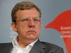 Алексей Кудрин: от новой Госдумы люди ждут не слов, а дел