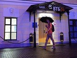 ВТБ 24 продаст коллекторам кредиты на 30 миллиардов рублей