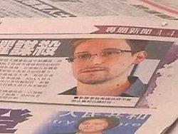 Сноуден заметил нарушения гражданских свобод в России