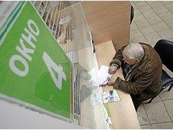 Москвичам увеличат пенсию