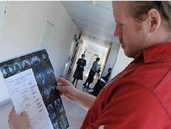 Пациентам помогут наказать врачей за ошибки