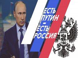 Путин не уйдет никогда? Он прикован к власти как пулеметчик к пулеметной точке