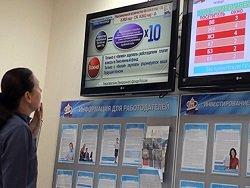 В ВЭБе усомнились в проекте добровольной пенсионной системы