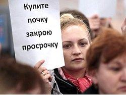 """Россия: между """"плохо"""" и """"очень плохо"""".  Почему люди ощущают кризис, а статистика — нет"""
