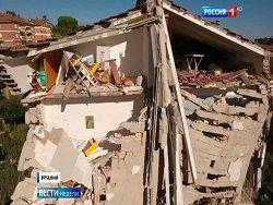 Из-за землетрясения центр Италии просел на 40 сантиметров