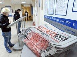 Минтруд предложил отнимать у тунеядцев 20 тысяч рублей в год