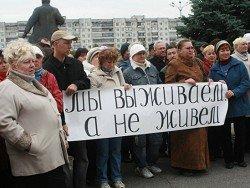 Об ухудшении материального положения за последний год сообщили 40% жителей России