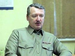 Игорь Стрелков: Путин отказался от России.