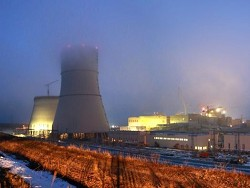Авария на самом надёжном реакторе Росатома 5561125