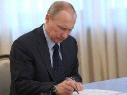 Путин одобрил увеличение доли секретных расходов в бюджете-2016