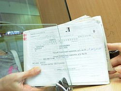 В РФ кардинально изменится система работы врачей с пациентами