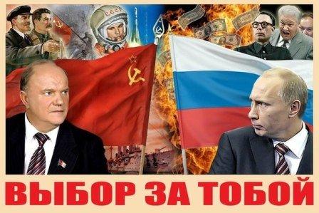 Картинки по запросу Переворот в США назначен на 1 мая?