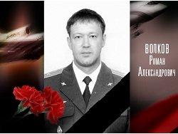Водолазы подняли на поверхность тело командира Ту-154