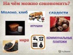 Россияне стали экономить на молоке