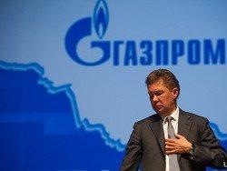 """В Турции национализировали активы """"Газпрома"""""""