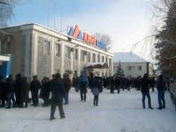 Полиция заблокировала шахтёров в Гукове