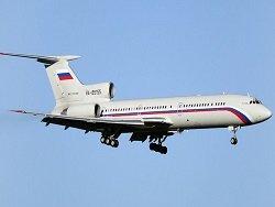 """""""Он взорвался в воздухе"""": Эксперты заявили о теракте на борту Ту-154"""