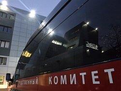 В Москве возбуждено уголовное дело по факту убийства несовершеннолетнего