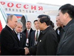Эксперт рассказал, что ждать от визита Путина в Японию