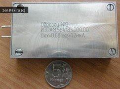 Российские учённые сделали и сертифицировали небольшую батарейку со сроком работы 10 лет