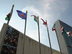 Израиль сократит финансирование ООН