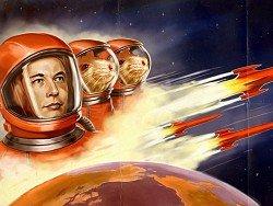 Бери картошку, летим на Марс