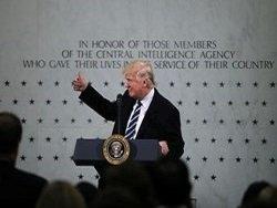 В Белом доме обвинили американские СМИ в попытке лишить Трампа легитимности