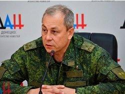 Эдуард Басурин: 200 украинских снайперов заняли позиции на дебальцевском направлении