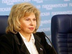 Омбудсмен Москалькова обсудила с главой ЕСПЧ