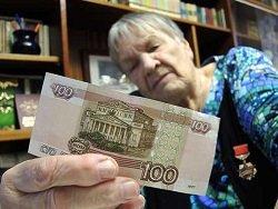 Минтруд предсказал еще три года снижения реальных пенсий