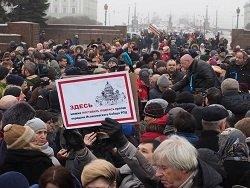 Митинги за и против передачи Исаакия РПЦ начались в Петербурге