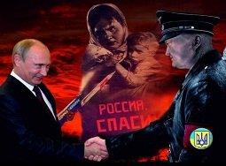 На чьих руках кровь жителей Донбасса