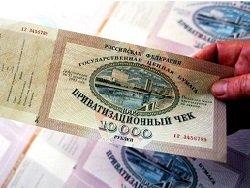 Юрий Болдырев: Приватизация — как провоцирование интервенции