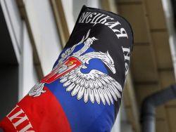 Россияне о Донбассе