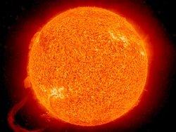 У Солнца нашли признаки планеты